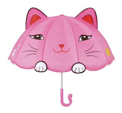 Kidorable Regenschirm Lucky Cat