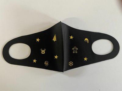 mundmaske weihnachten symbole